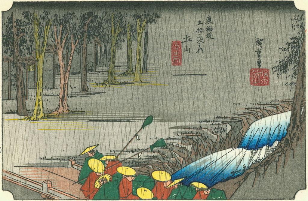 【東海道五十三次】土山/春之雨