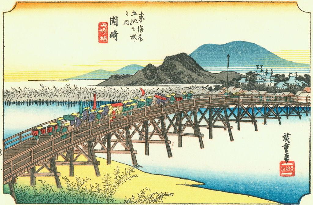 【東海道五十三次】岡崎/矢矧之橋