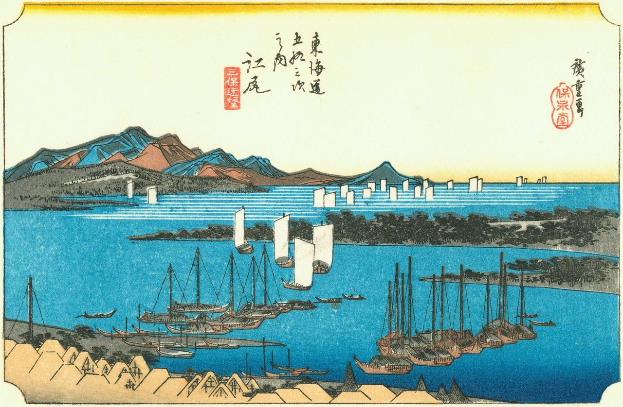 【東海道五十三次】江尻/三保遠望