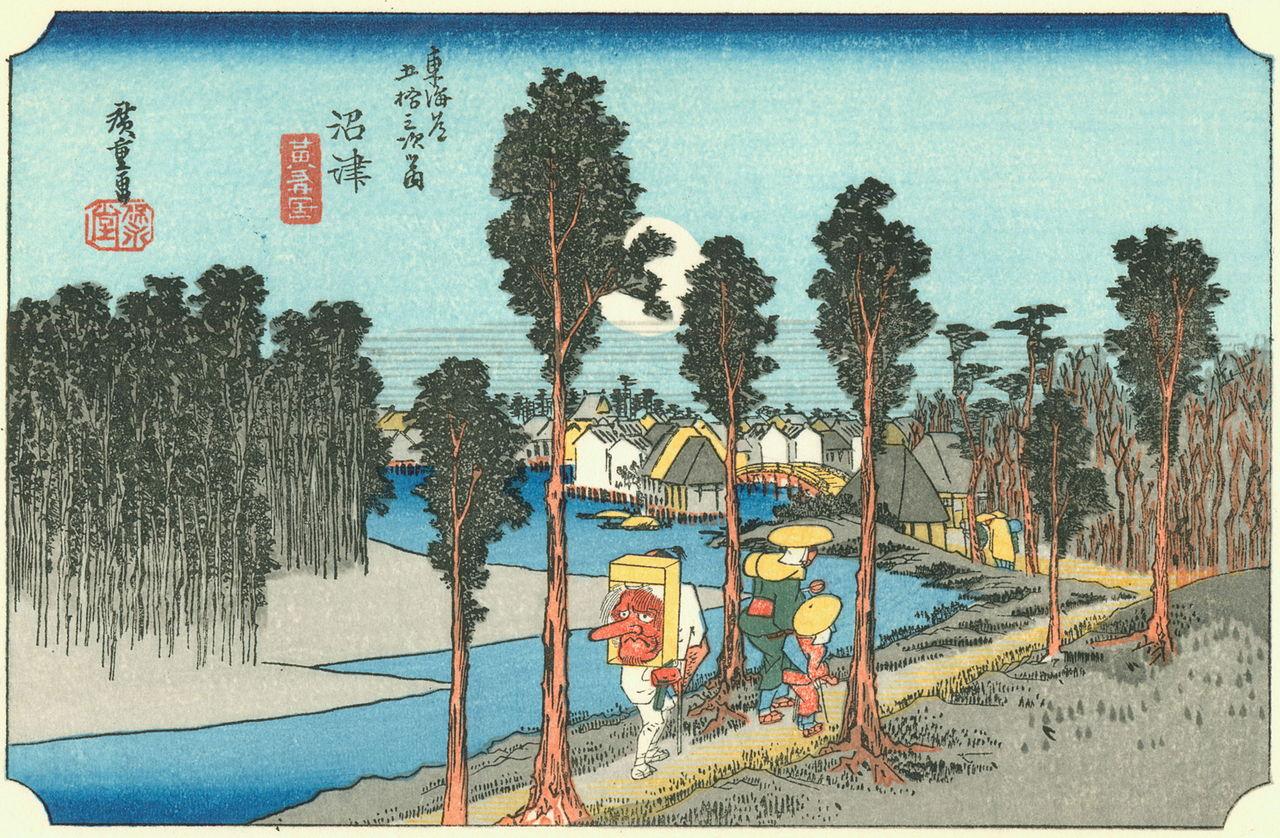 【東海道五十三次】沼津/黄昏図