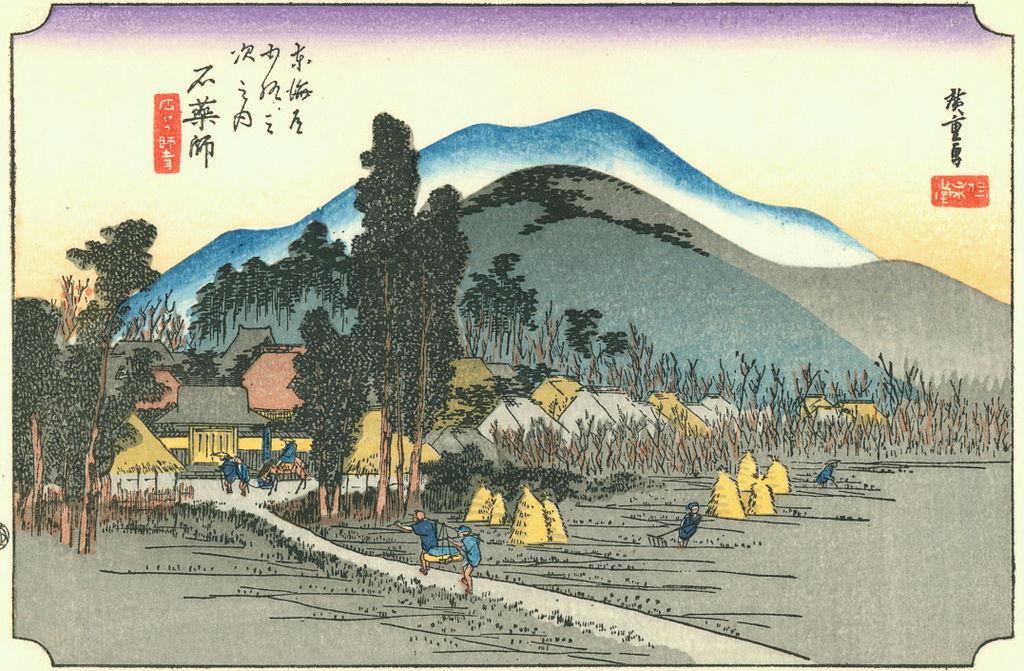 【東海道五十三次】石薬師/石薬師寺
