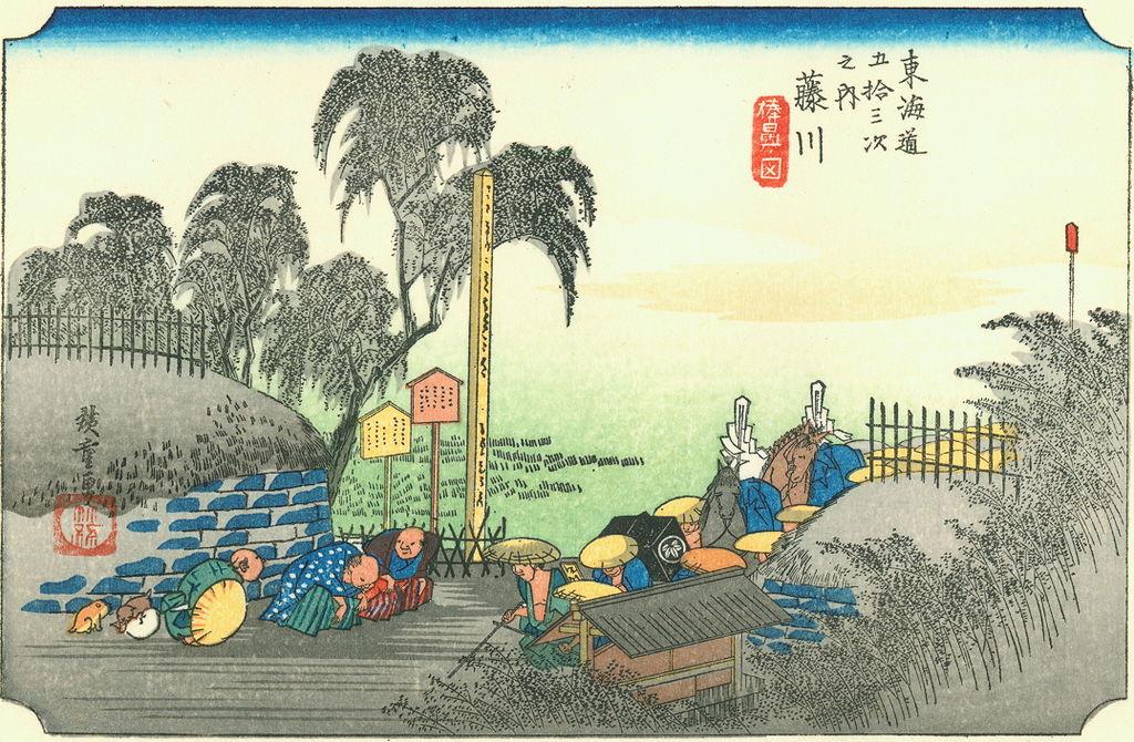 【東海道五十三次】藤川/棒鼻ノ図