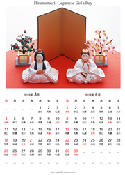 Hinamatsuri/Japanese Girl's Day