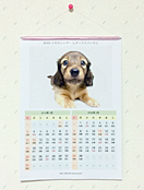 手作り壁掛けカレンダー