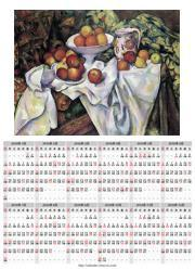 さくらカレンダー